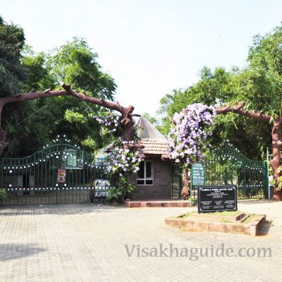Kambala Konda Entrance Gate