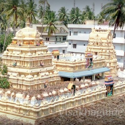 Anakapalle Nookalamma Temple