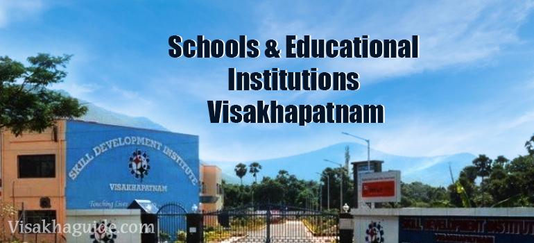 schools-educational-institutions-visakhapatnam(vizag)