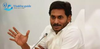 Jagananna rice and chickpea to ration card holders