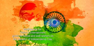 74th Independence Day