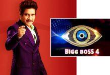 big boss 4 nagarjuna host